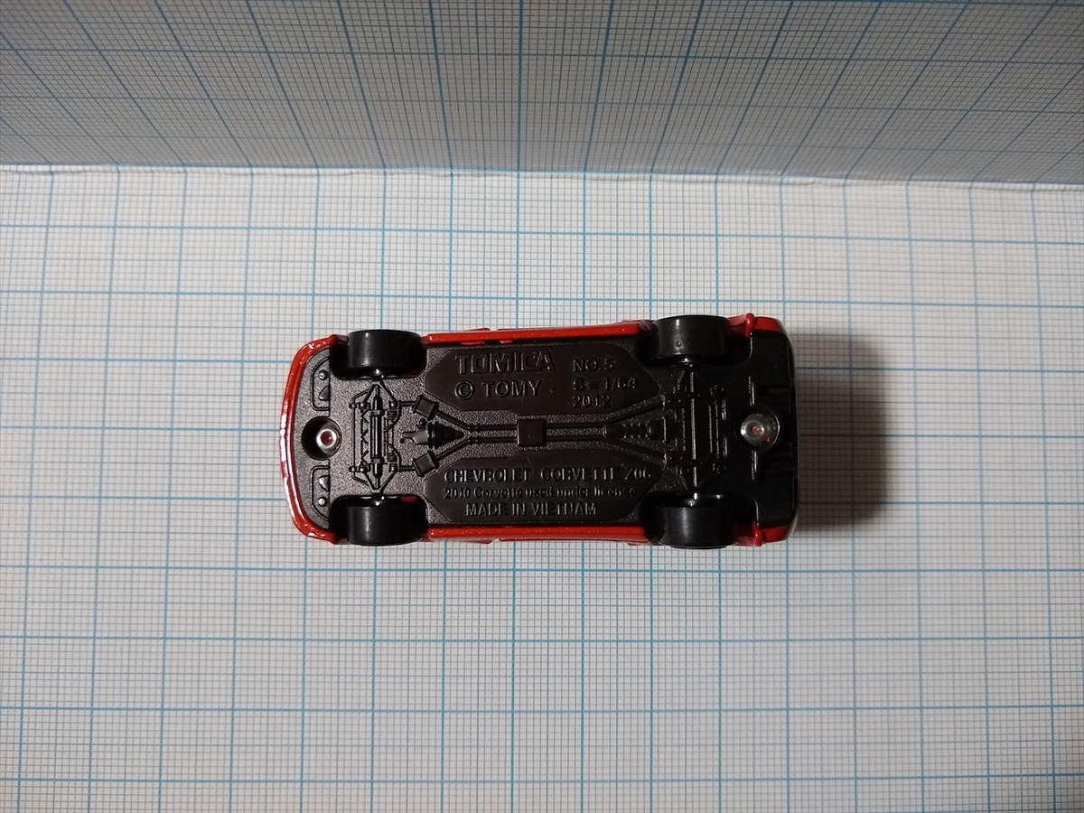 トミカ No.5 シボレー コルベット Z06 (初回特別仕様)の画像6