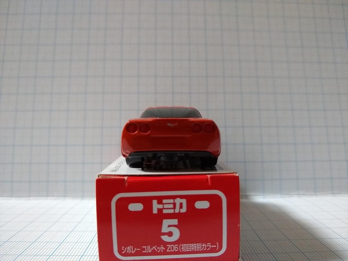 トミカ No.5 シボレー コルベット Z06 (初回特別仕様)の画像