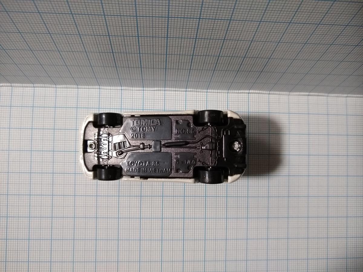 トミカ No.86 トヨタ 86の画像6
