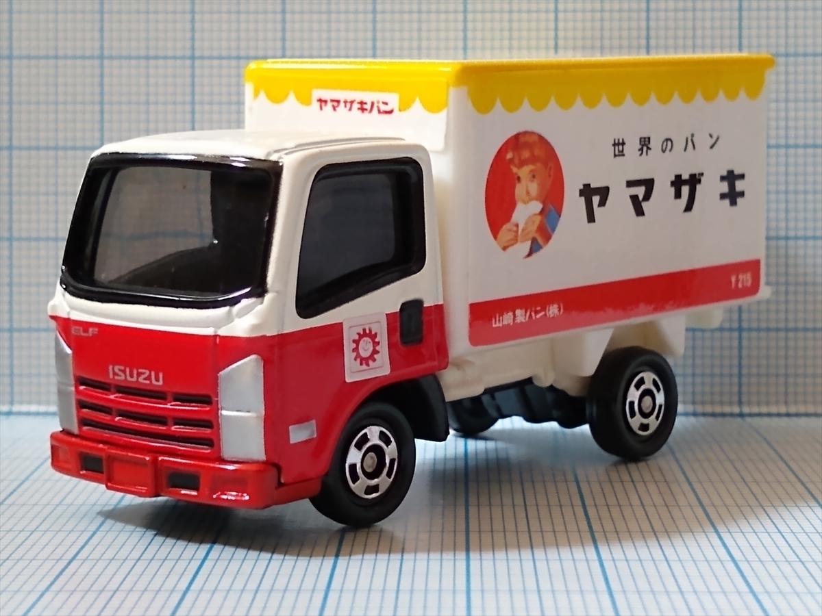 トミカ No.49 ヤマザキ パントラックの画像4