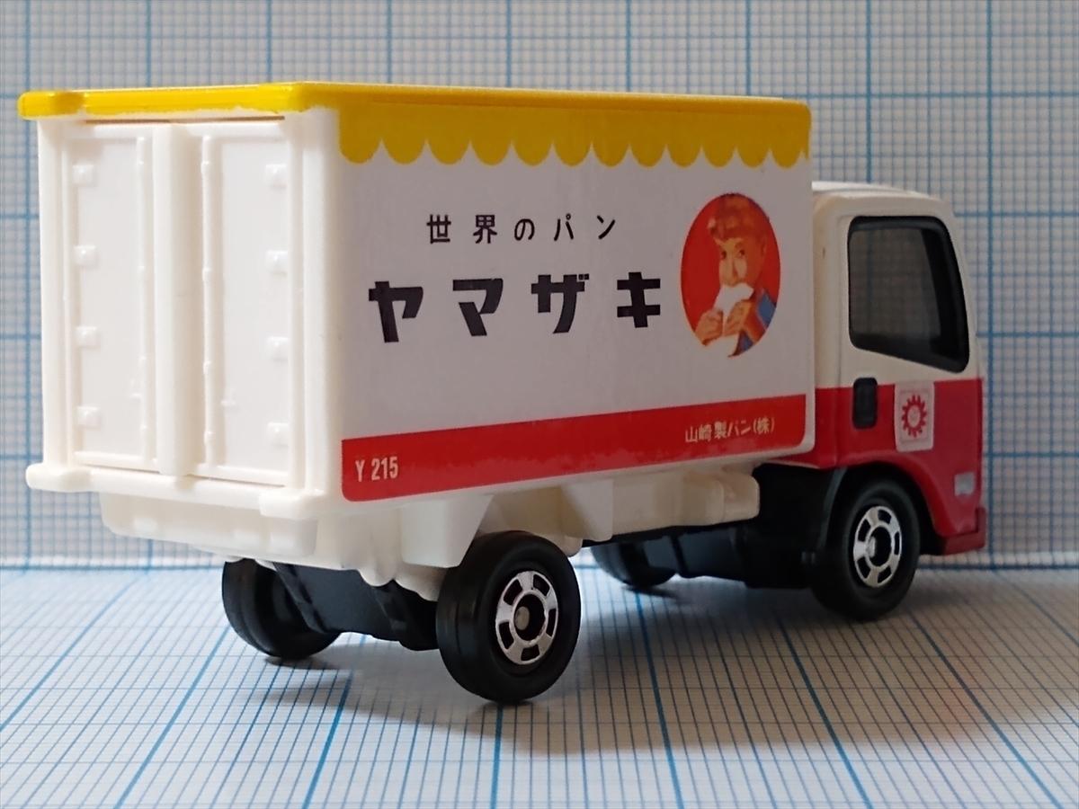 トミカ No.49 ヤマザキ パントラックの画像5