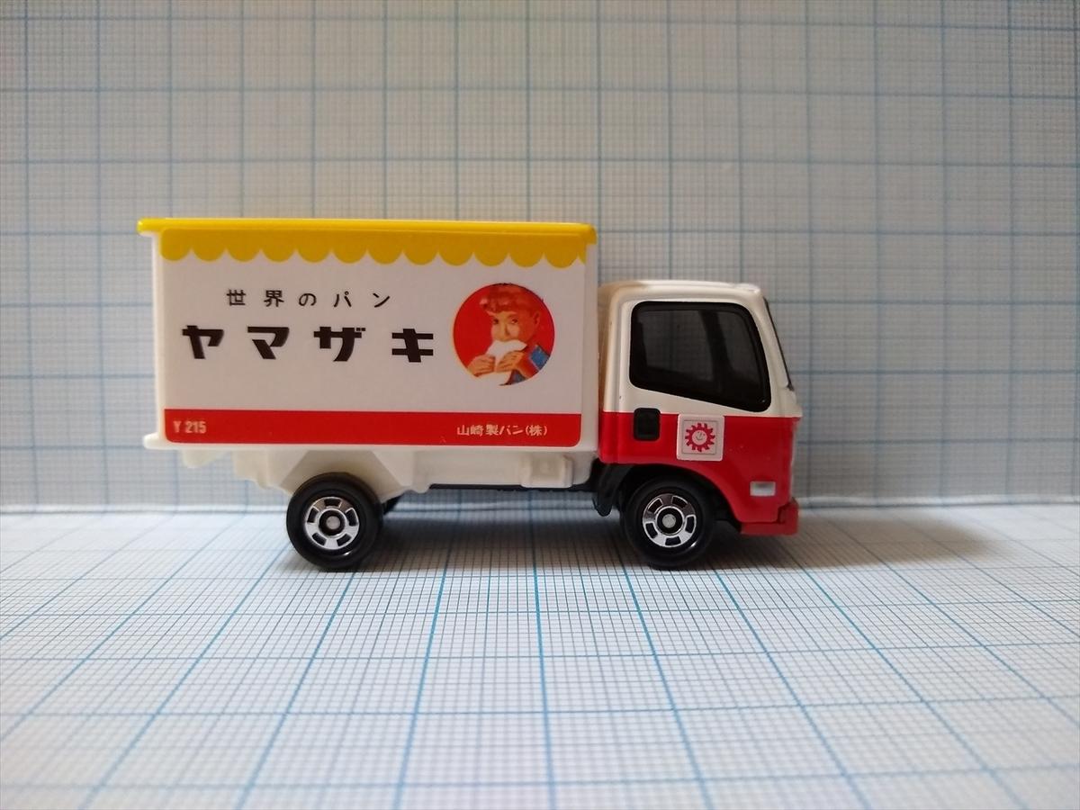 トミカ No.49 ヤマザキ パントラックの画像3