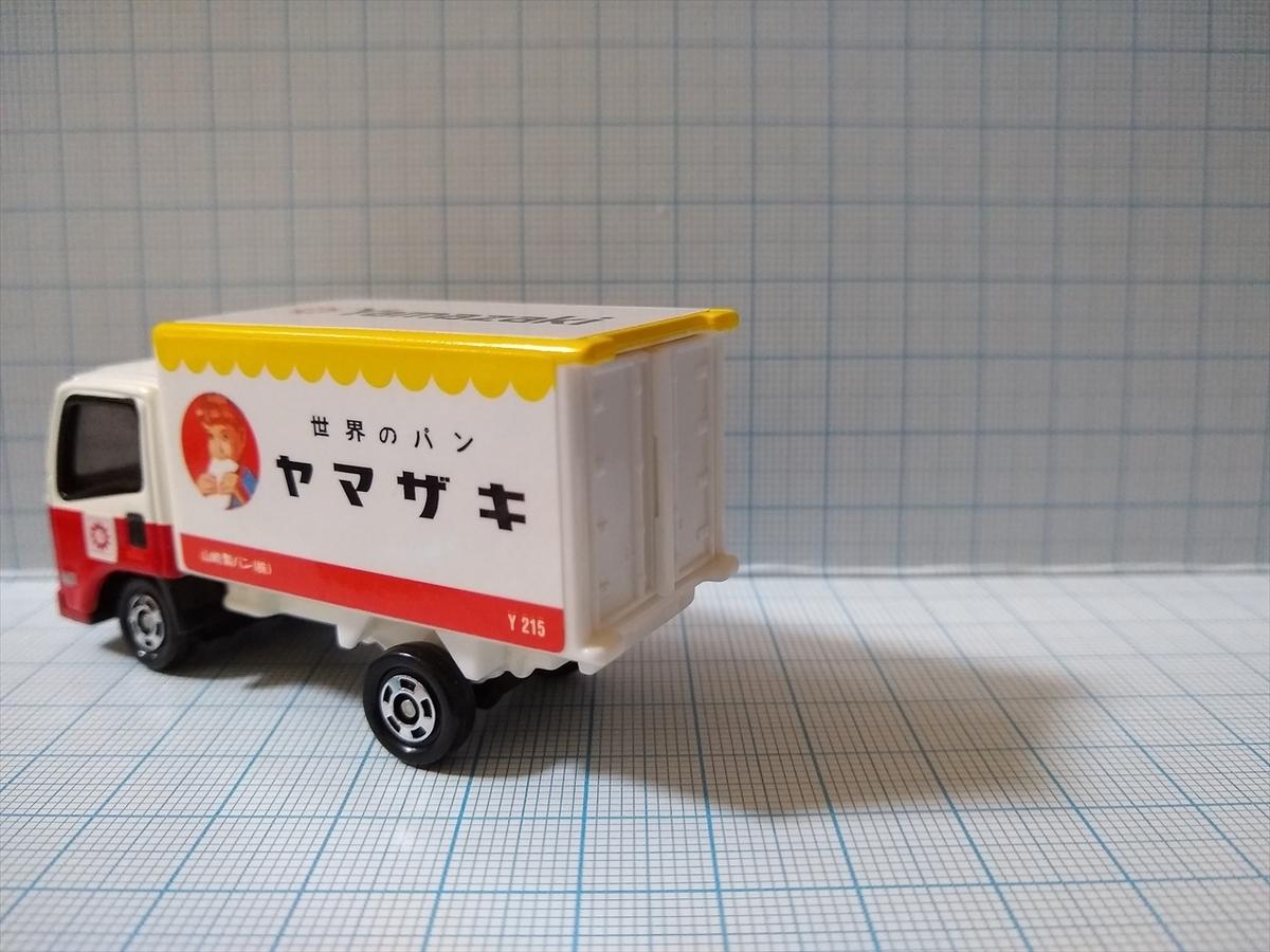トミカ No.49 ヤマザキ パントラックの画像1