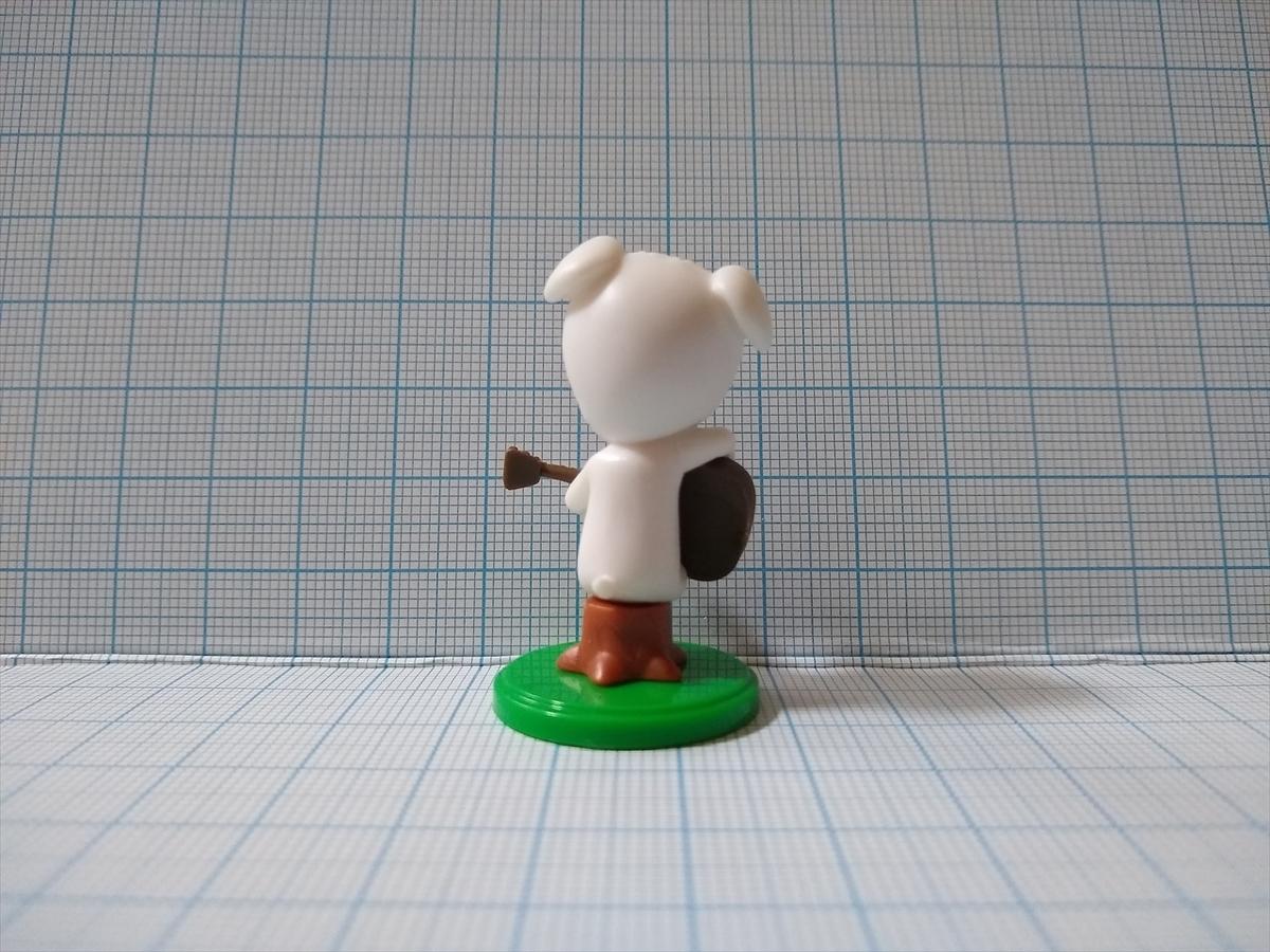 食玩フィギュア チョコエッグ どうぶつの森 とたけけの画像3