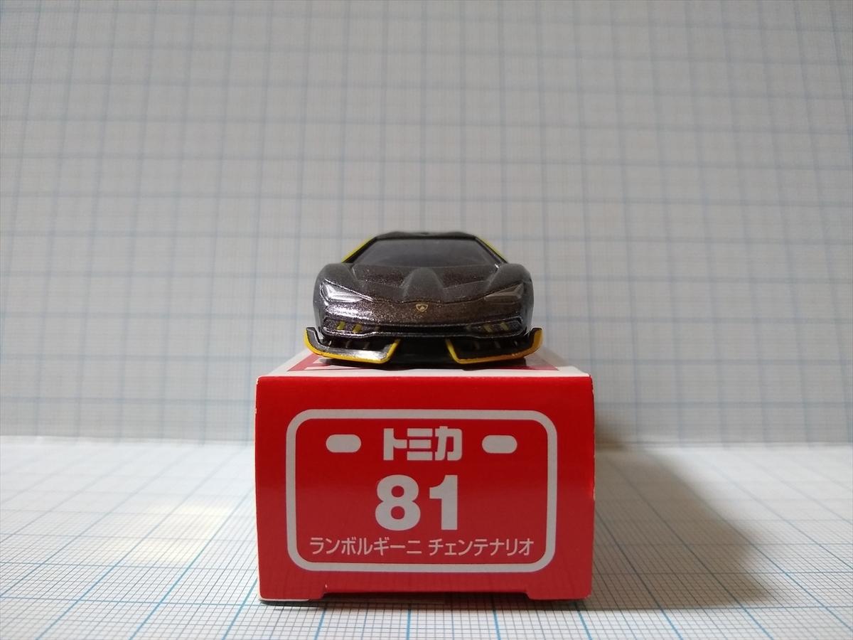 トミカ No.81 ランボルギーニ チェンテナリオの画像