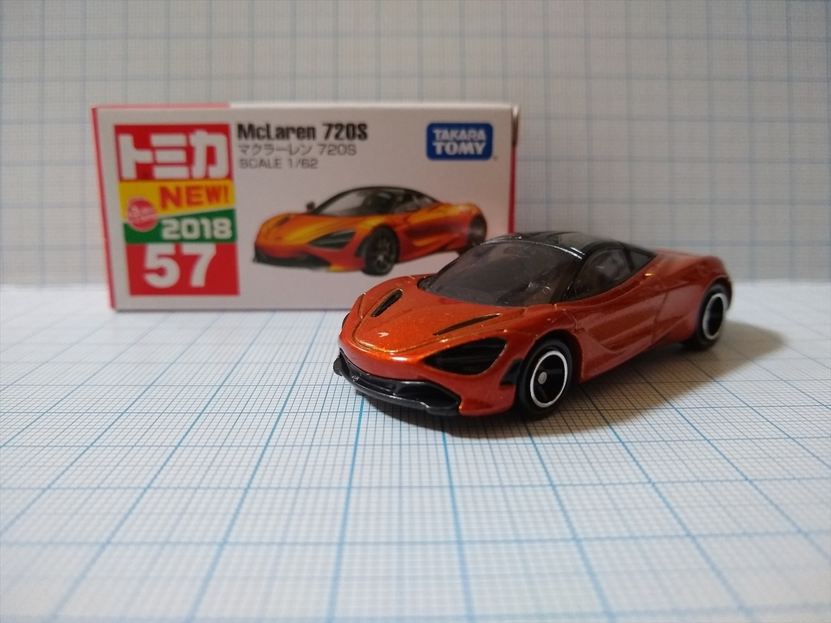 トミカ No.57 マクラーレン 720Sの画像