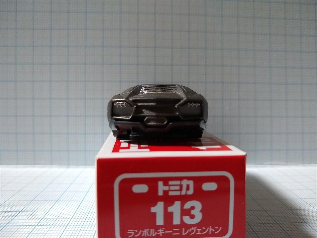 トミカ No.113 ランボルギーニ レヴェントンの画像