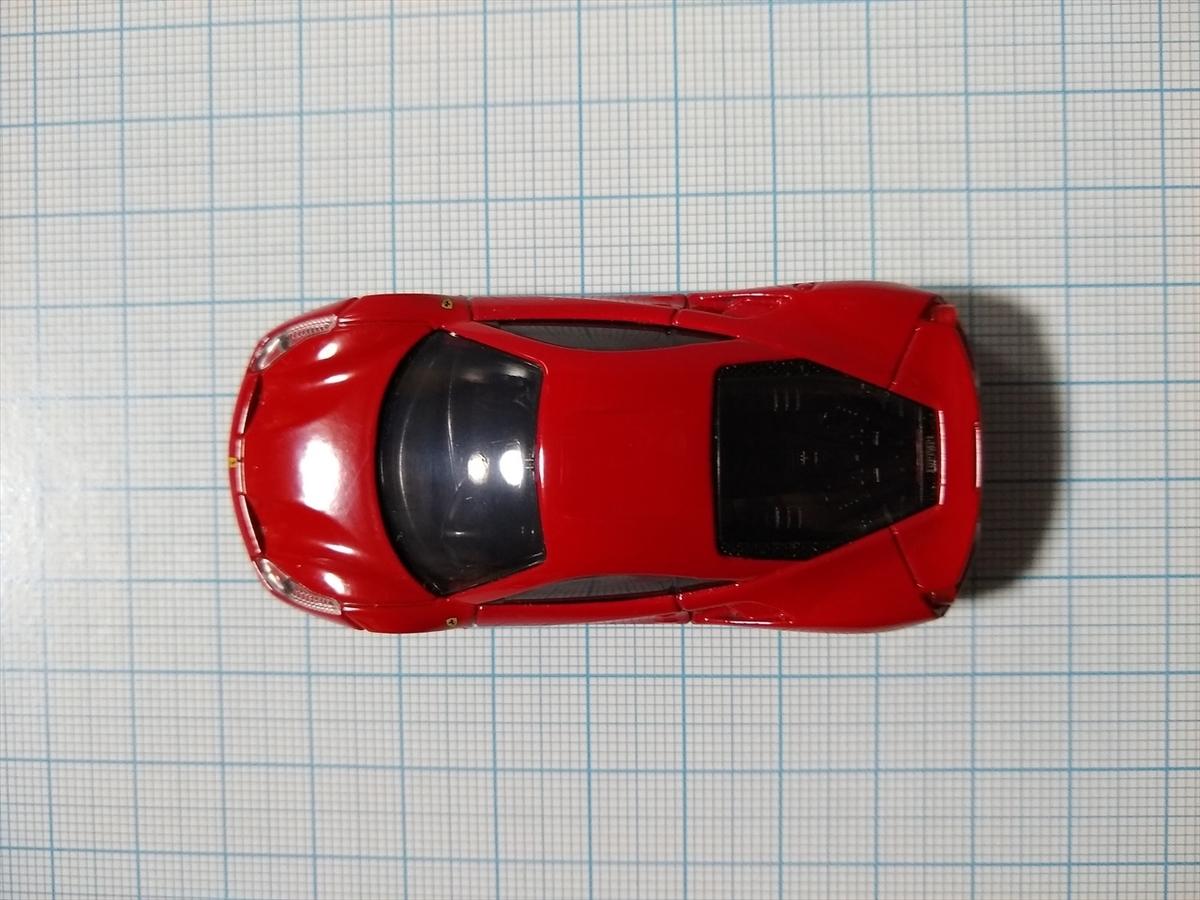 トミカ No.64 488 GTBの画像7
