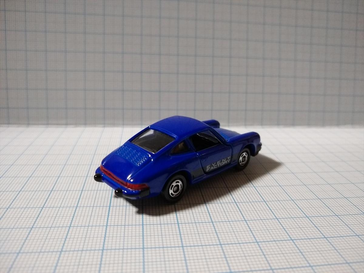 トミカ 組み立て工場 第17弾 ポルシェ 911Sの画像
