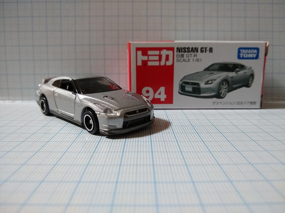 トミカ No.94 日産 GT-Rの画像