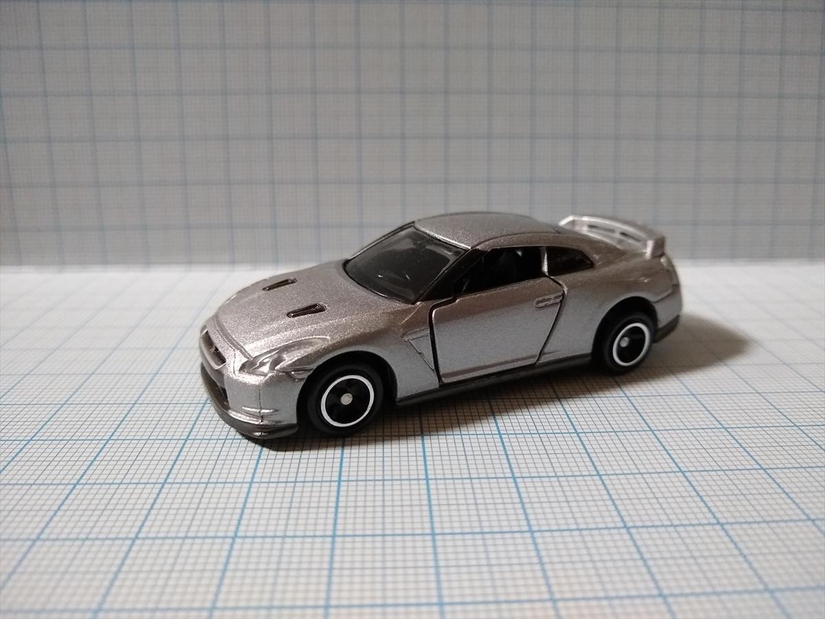 トミカ No.94 日産 GT-Rの画像1