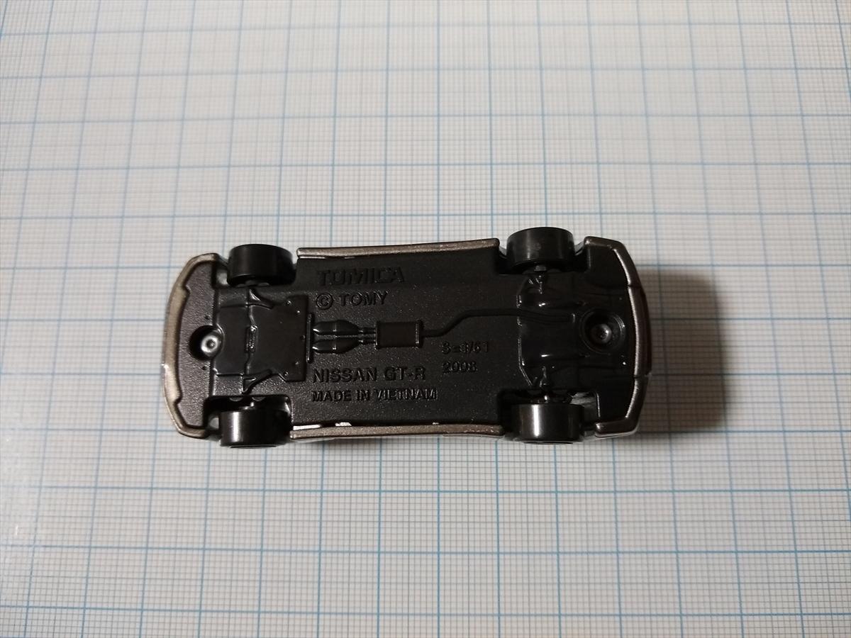 トミカ No.94 日産 GT-Rの画像6