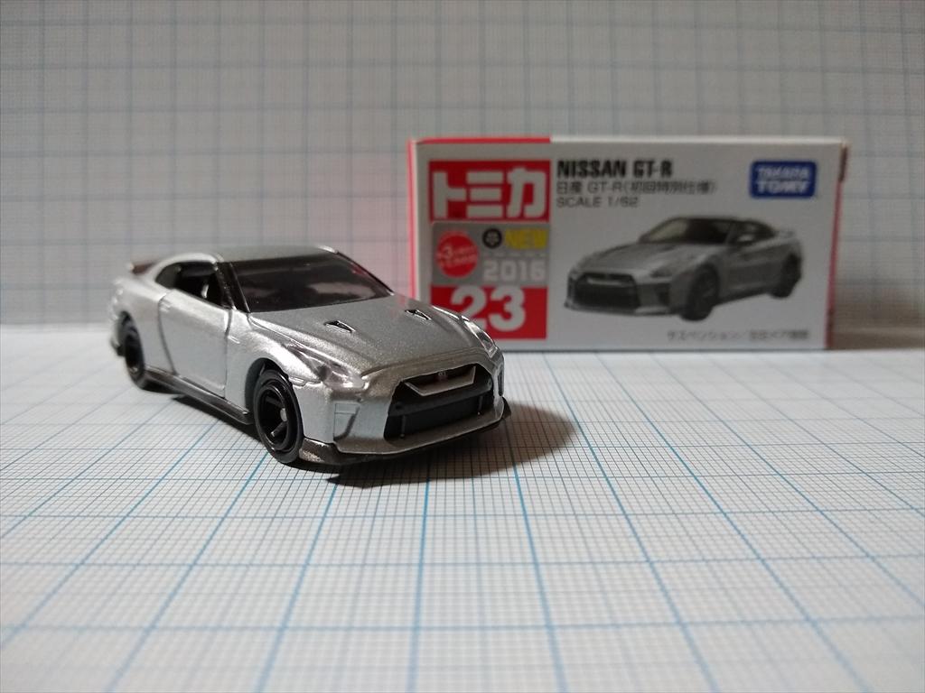 トミカ No.23 日産 GT-R(初回特別仕様)の画像