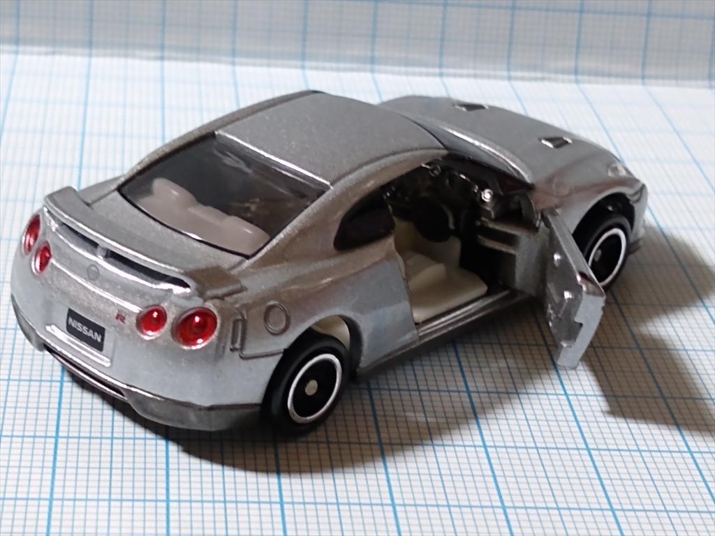 トミカ 日産 GT-R(シルバー) 日産工場見学記念の画像6