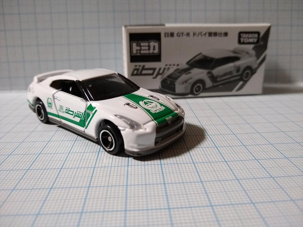 日産 GT-R ドバイ警察仕様 2014年 どどどっ!と合計2万名プレゼントキャンペーンの画像