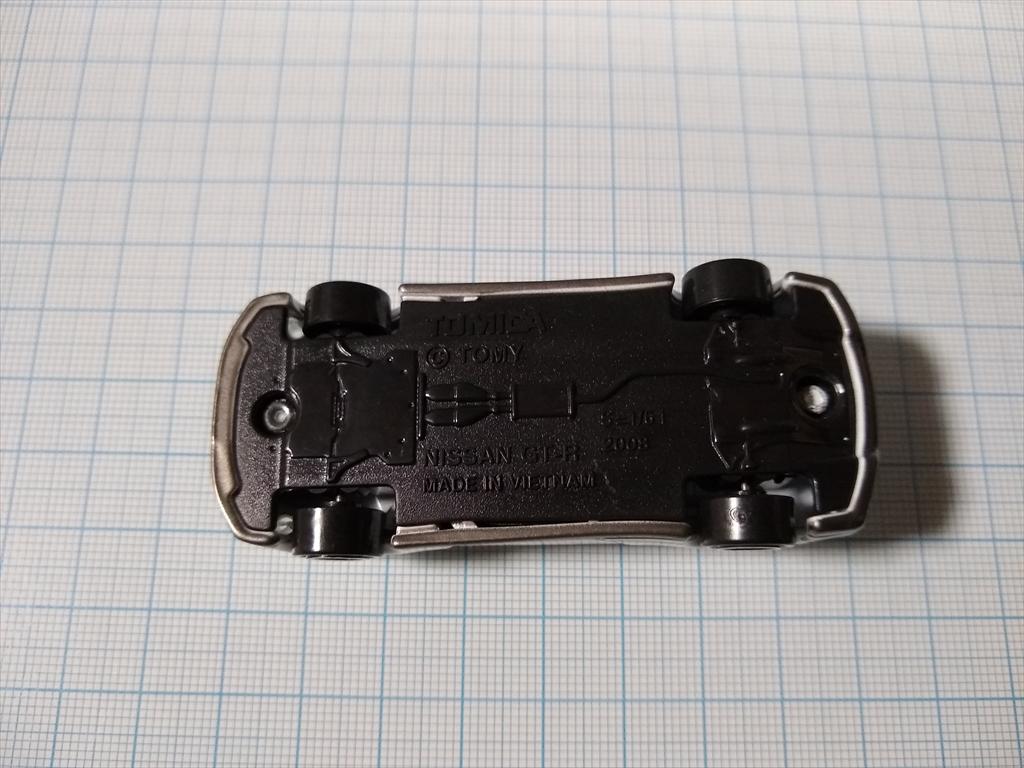 日産 GT-R ドバイ警察仕様 2014年 どどどっ!と合計2万名プレゼントキャンペーンの画像6