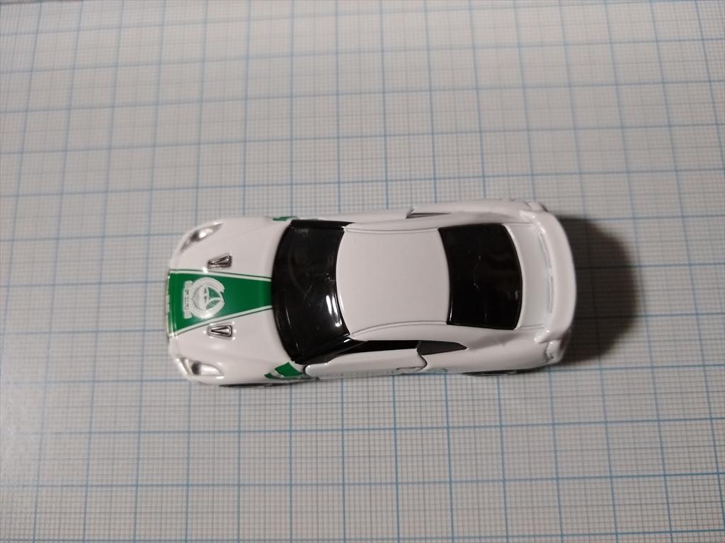 日産 GT-R ドバイ警察仕様 2014年 どどどっ!と合計2万名プレゼントキャンペーンの画像7