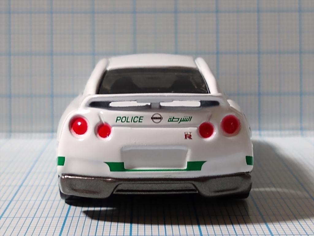 日産 GT-R ドバイ警察仕様 2014年 どどどっ!と合計2万名プレゼントキャンペーンの画像2