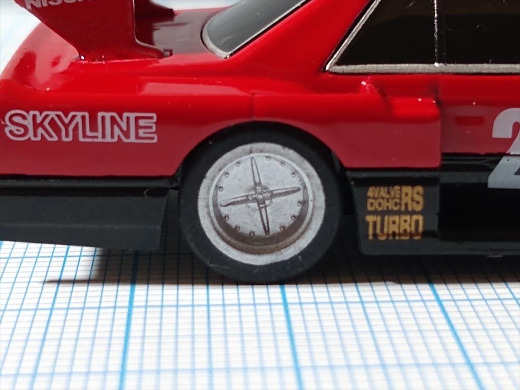 SKYLINE RS TURBO SILHOUETTE DR30 CM ver.の画像