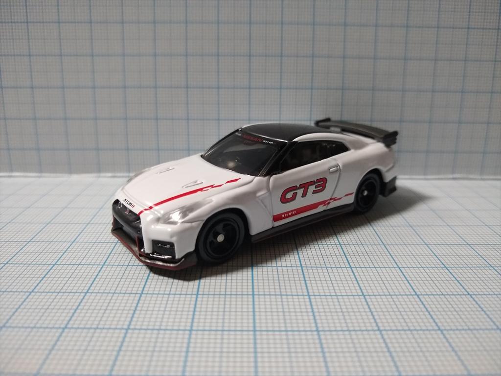 日産 GT-R NISMO 2020 GT3 仕様 トミカいっぱいあつめよう!プレゼントキャンペーン2021の画像1
