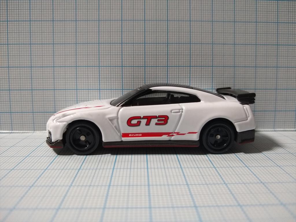 日産 GT-R NISMO 2020 GT3 仕様 トミカいっぱいあつめよう!プレゼントキャンペーン2021の画像5