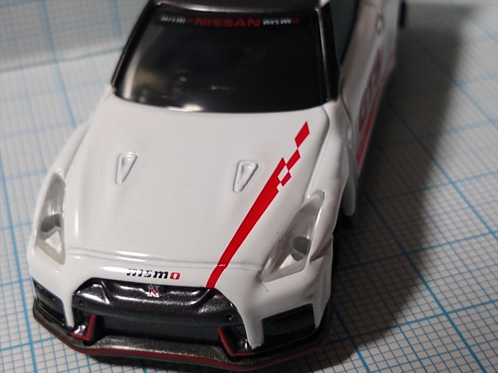 日産 GT-R NISMO 2020 GT3 仕様 トミカいっぱいあつめよう!プレゼントキャンペーン2021の画像