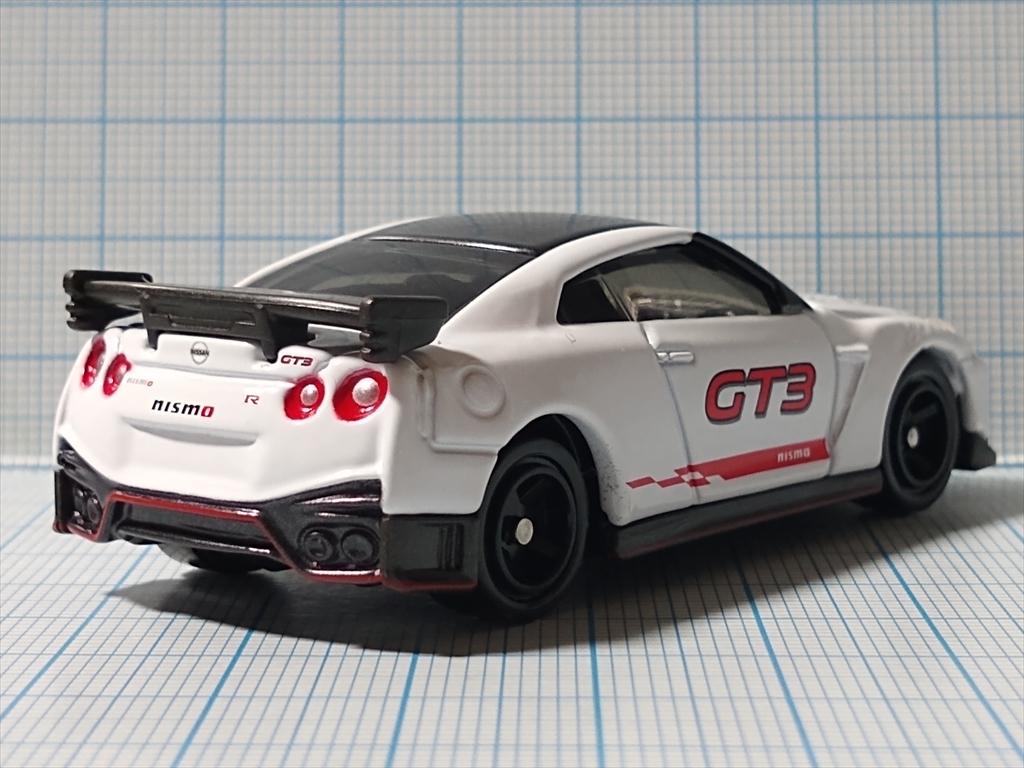 日産 GT-R NISMO 2020 GT3 仕様 トミカいっぱいあつめよう!プレゼントキャンペーン2021の画像4