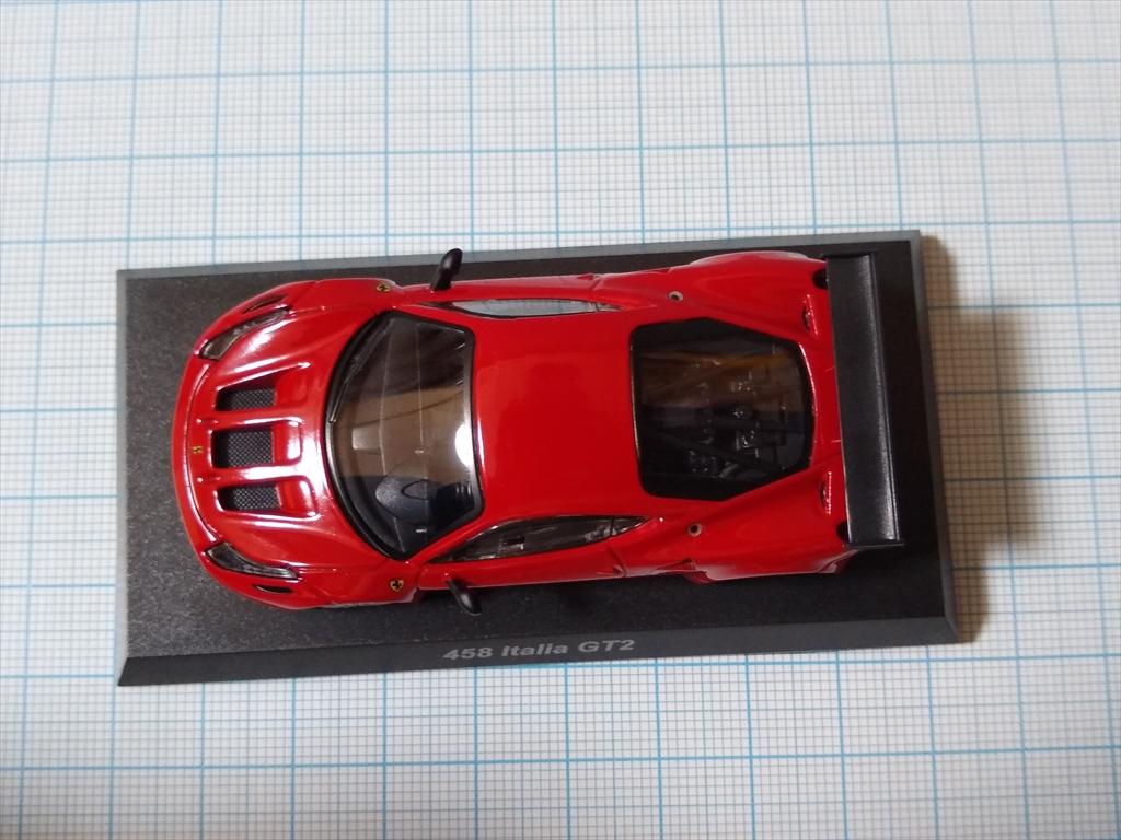 京商ミニカー フェラーリミニカーコレクション9  458 Italia GT2の画像5