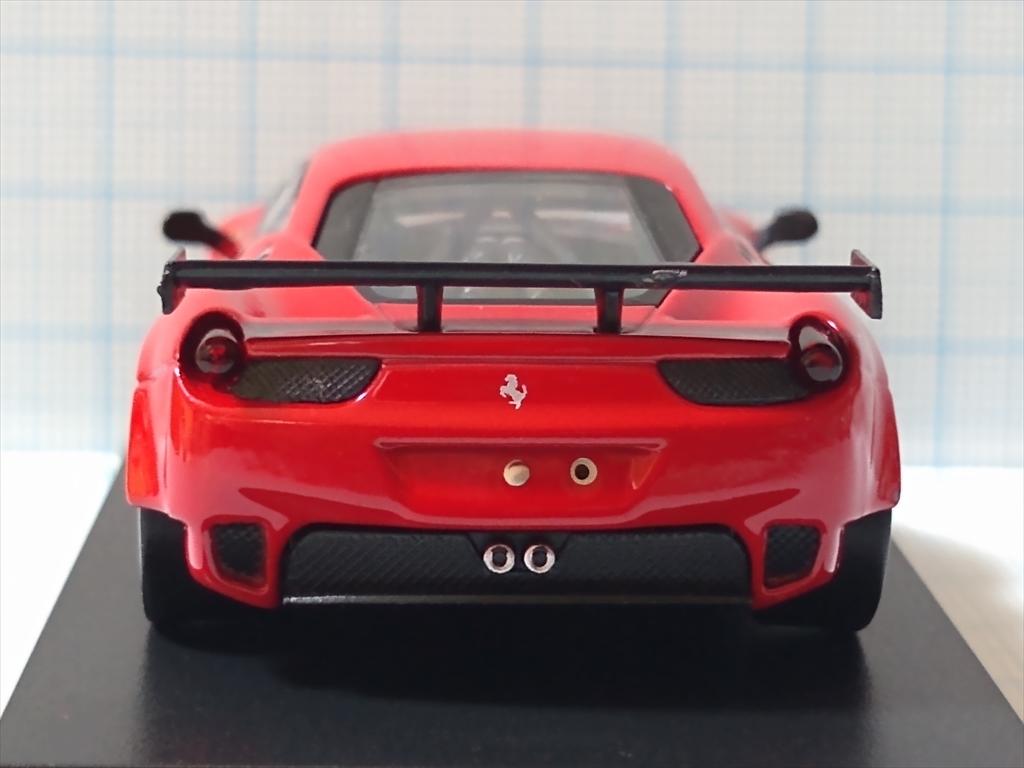 京商ミニカー フェラーリミニカーコレクション9  458 Italia GT2の画像2