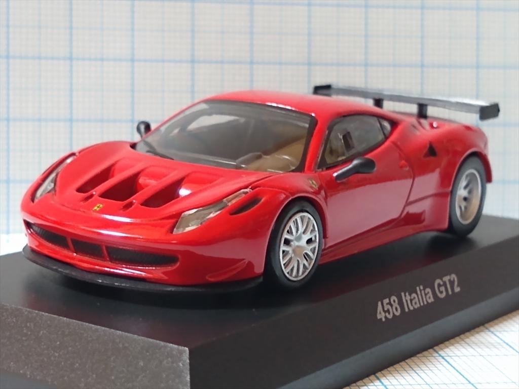 京商ミニカー フェラーリミニカーコレクション9  458 Italia GT2の画像3