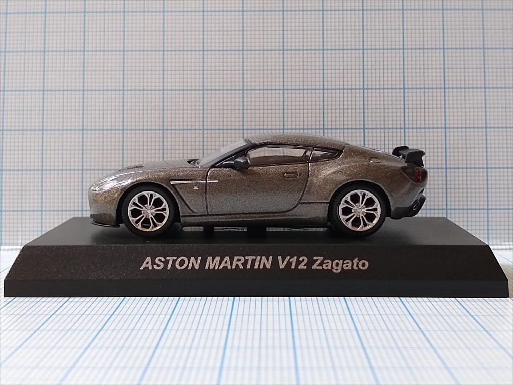京商ミニカー アストンマーティン ミニカーコレクション ASTON MARTIN V12 Zagatoの画像1