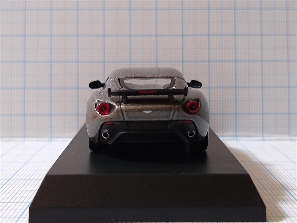 京商ミニカー アストンマーティン ミニカーコレクション ASTON MARTIN V12 Zagatoの画像4