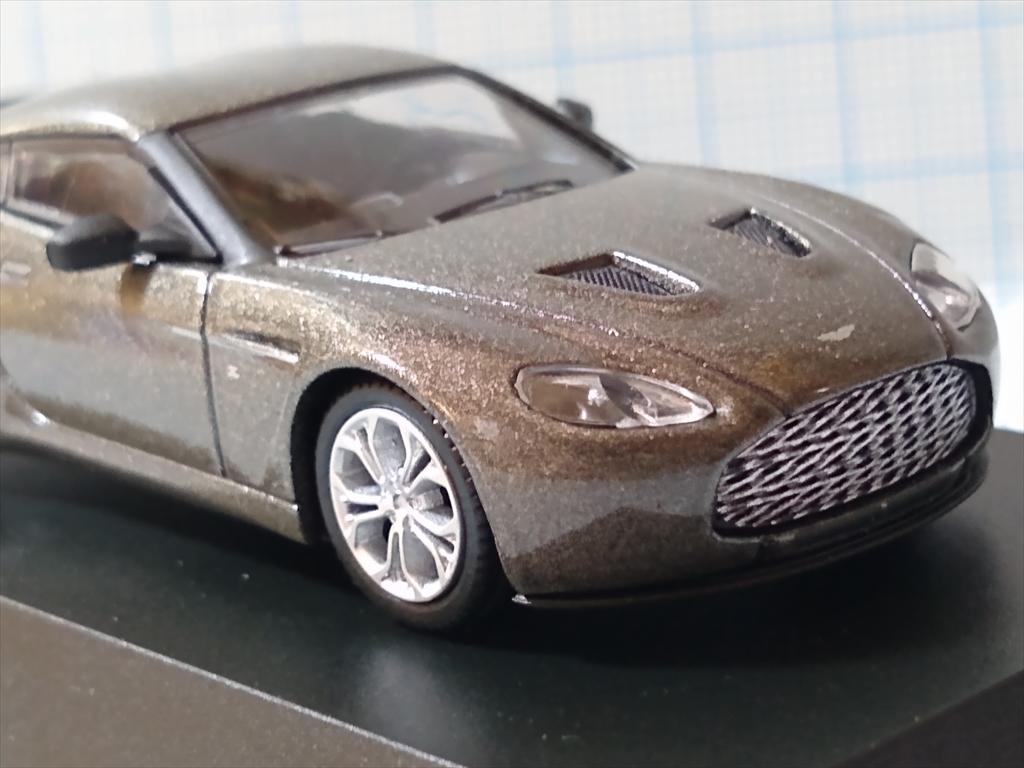 京商ミニカー アストンマーティン ミニカーコレクション ASTON MARTIN V12 Zagatoの画像