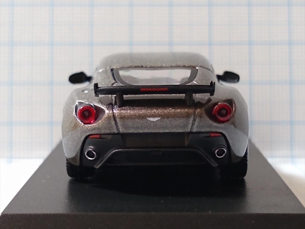 京商ミニカー アストンマーティン ミニカーコレクション ASTON MARTIN V12 Zagatoの画像2
