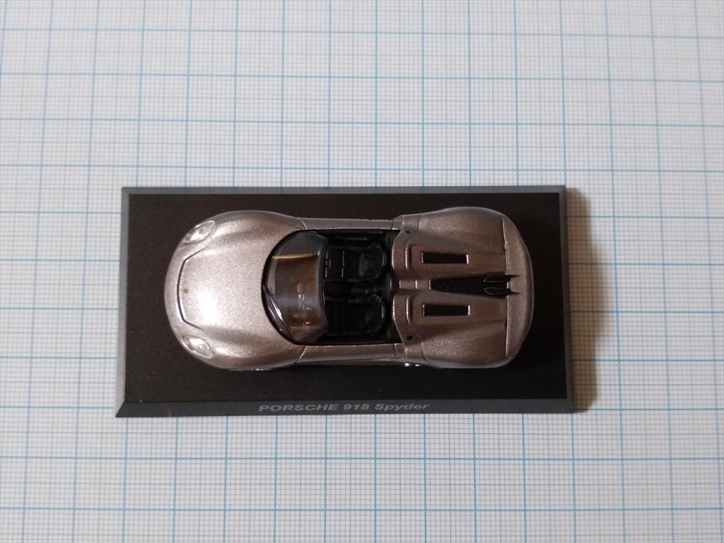 京商ミニカー ポルシェ ミニカーコレクション5 Porsche 918 Spyderの画像6