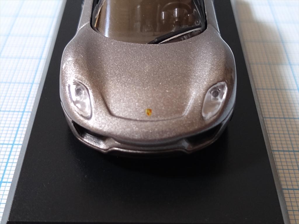 京商ミニカー ポルシェ ミニカーコレクション5 Porsche 918 Spyderの画像2