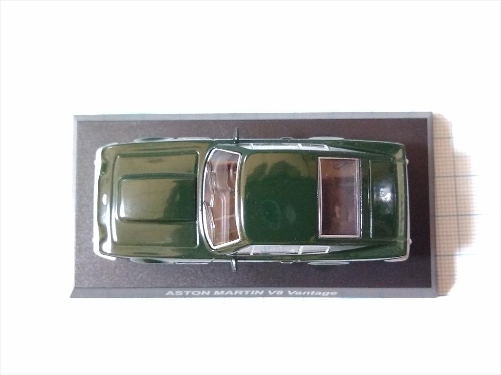京商ミニカー アストンマーティン ミニカーコレクション ASTON MARTIN V8 Vantageの画像5