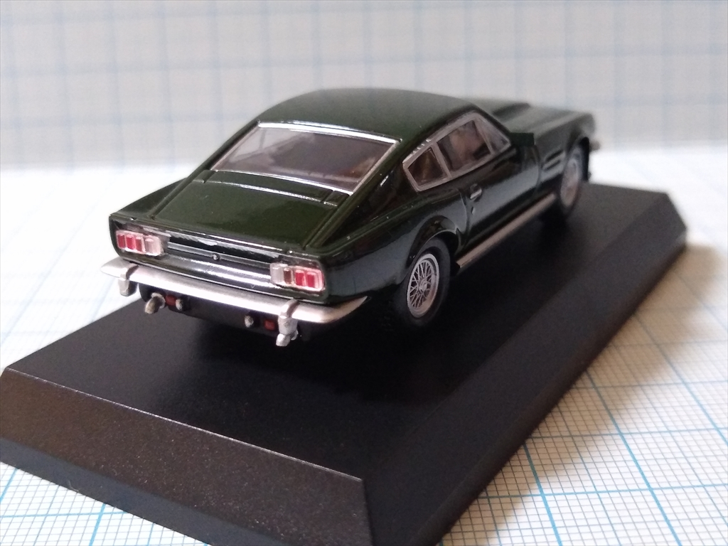 京商ミニカー アストンマーティン ミニカーコレクション ASTON MARTIN V8 Vantageの画像6