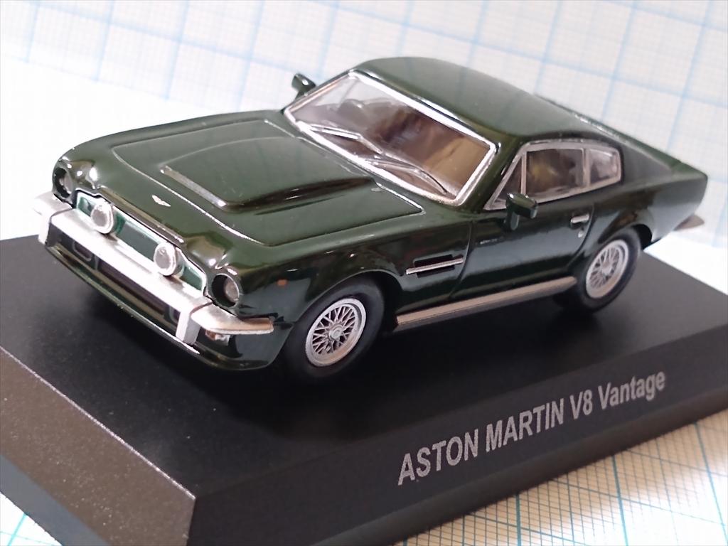京商ミニカー アストンマーティン ミニカーコレクション ASTON MARTIN V8 Vantageの画像