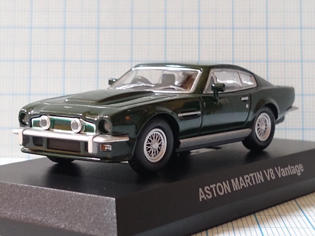 京商ミニカー アストンマーティン ミニカーコレクション ASTON MARTIN V8 Vantageの画像3
