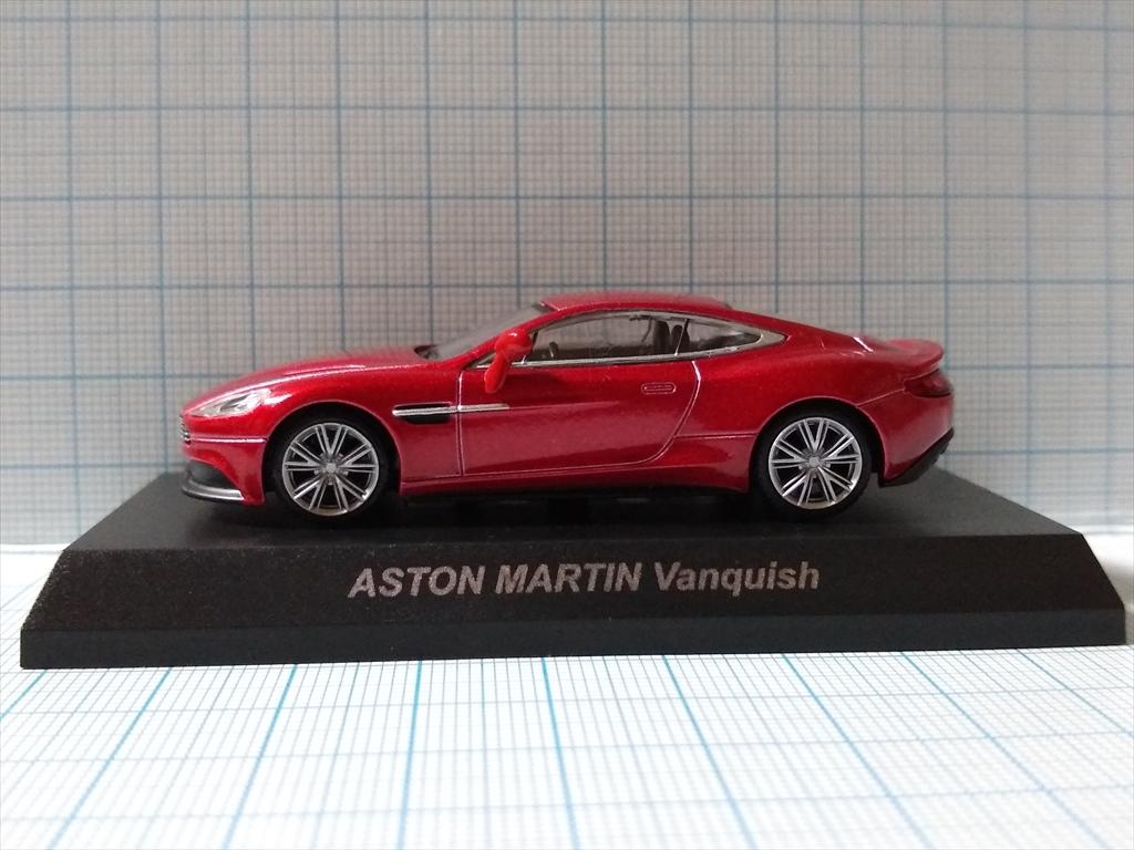 京商ミニカー アストンマーティン ミニカーコレクション ASTON MARTIN Vanquishの画像2