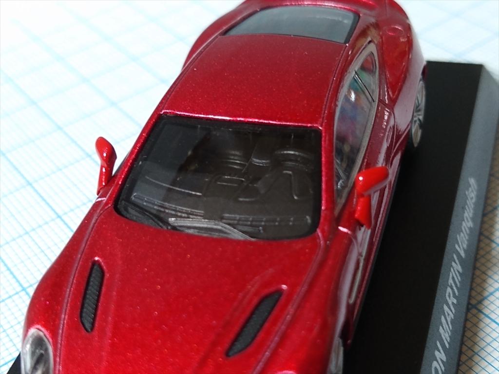 京商ミニカー アストンマーティン ミニカーコレクション ASTON MARTIN Vanquishの画像