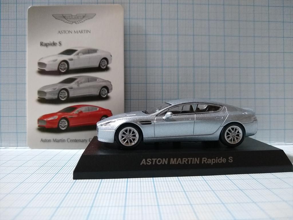 京商ミニカー アストンマーティン ミニカーコレクション ASTON MARTIN Rapide Sの画像