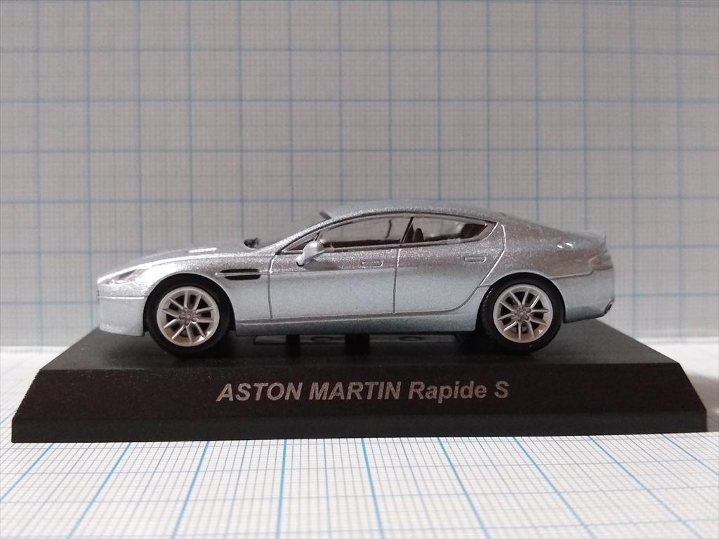 京商ミニカー アストンマーティン ミニカーコレクション ASTON MARTIN Rapide Sの画像1
