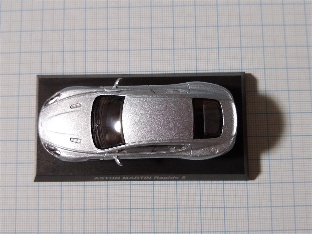京商ミニカー アストンマーティン ミニカーコレクション ASTON MARTIN Rapide Sの画像5