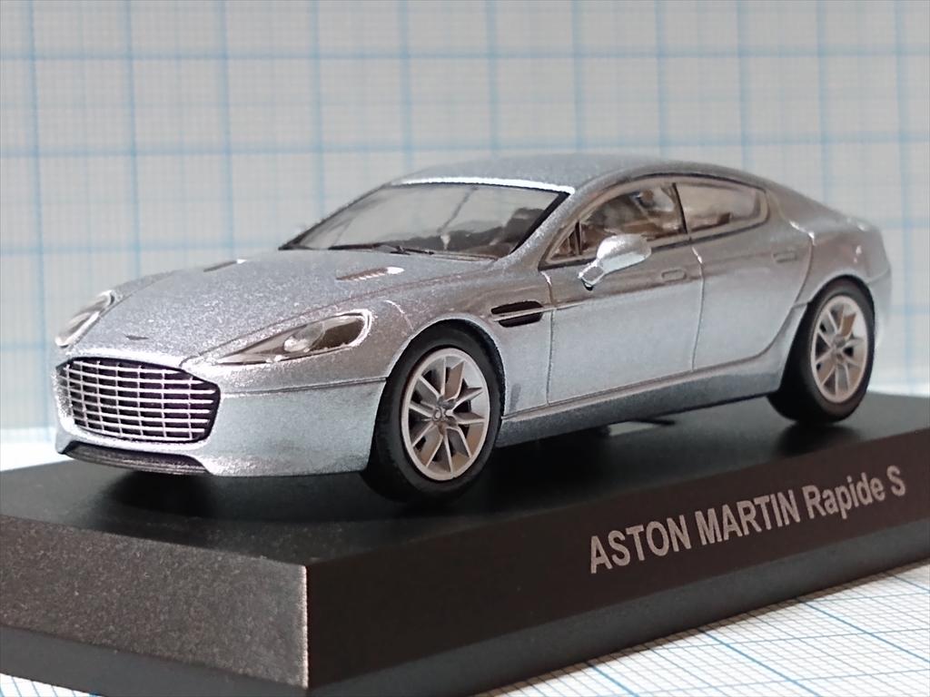 京商ミニカー アストンマーティン ミニカーコレクション ASTON MARTIN Rapide Sの画像3