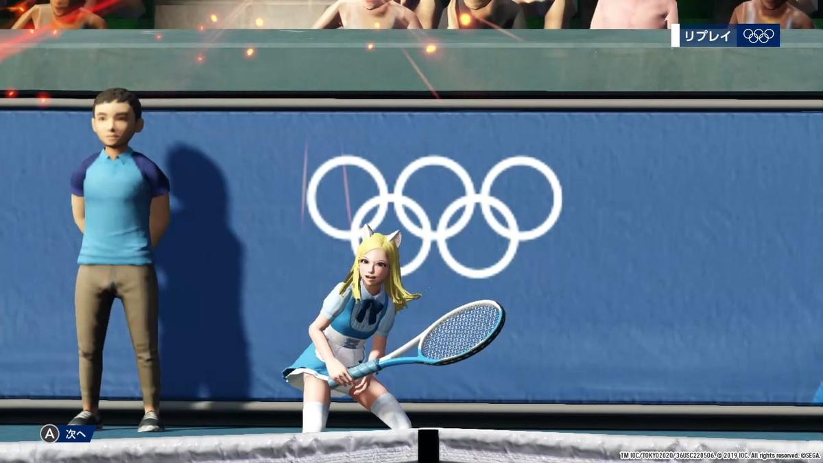 ニンテンドースイッチ 東京2020オリンピック The Official Video Gameの画像