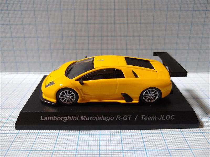 ランボルギーニ ミニカーコレクション6 Lamborghini Murcielago R-GT Team JLOCの画像5