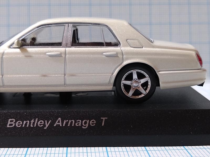 ベントレー ミニカーコレクション BENTLEY ARNAGE Tの画像