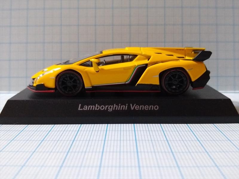 京商ミニカー ランボルギーニ ミニカーコレクション6 Lamborghini Venenoの画像5